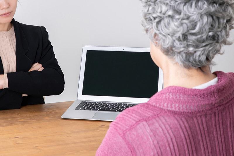 障害基礎年金の受給と申請